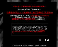 恋愛プログラムLEVEL ZERO 蔡東植の効果口コミ・評判レビュー