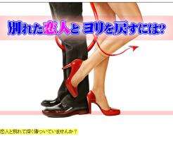 http://renaisyouzai.com/info/504.html